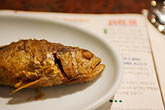 plate stock photography | Food, Fish, image id S5-132-140