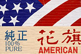 american and california flags stock photography | California, San Francisco, Wall painting, Chinatown, image id 3-223-4