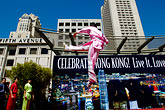 tourist stock photography | California, San Francisco, Hong Kong Tourist Board show, image id 5-620-9629