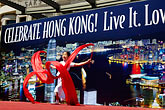 hong kong stock photography | California, San Francisco, Hong Kong Tourist Board show, image id 5-620-9693
