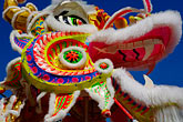face stock photography | Chinese Art, Chinese Dragon Dance, image id 5-620-9952