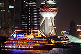 illuminated stock photography | China, Shanghai, Oriental Pearl Tower, Pudong, image id 7-620-3137