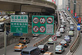 cars on freeway stock photography | China, Shanghai, Traffic, image id 7-620-3751