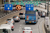 motor bus stock photography | China, Shanghai, Traffic on city street, image id 7-620-3787