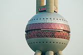 horizontal stock photography | China, Shanghai, Oriental Pearl Tower, image id 7-620-4143
