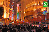 night stock photography | China, Shanghai, Nanjing Road, Pedestrian Shopping Street, image id 7-620-4375