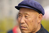 blue stock photography | China, Shanghai, Portrait, Man with blue cap, image id 7-620-9124