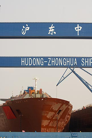 image 7-620-9276 China, Shanghai, Crane in shipyard