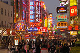 night stock photography | China, Shanghai, Nanjing Road, Pedestrian shopping street, image id 7-620-9693