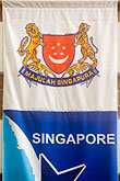 singapore stock photography | Singapore, Banner with Singapore coat of arms , image id 7-680-4305