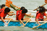 horizontal stock photography | Singapore, Dragon boat race, image id 7-680-4445