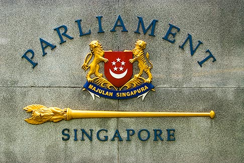 image 7-680-8767 Singapore, Parliament, coat of arms
