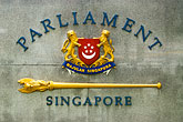 parliament stock photography | Singapore, Parliament, coat of arms, image id 7-680-8767