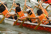 horizontal stock photography | Singapore, Dragon boat race, image id 7-680-8791