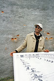 tour stock photography | South Africa, Robben Island, Former political prisoner, now a prison tour guide, image id 1-430-25