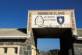 law stock photography | South Africa, Robben Island, Entrance gate, image id 1-430-39