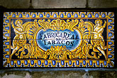 ornate stock photography | Spain, Seville, Tobacco Factory, image id 1-253-36