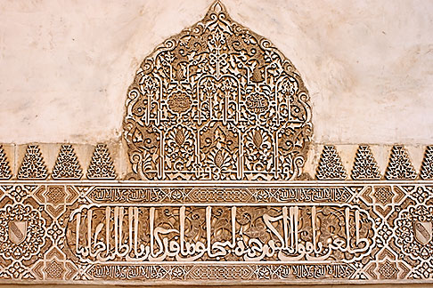 image S4-540-9800 Spain, Granada, Wall Detail, The Alhambra