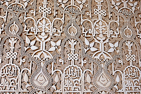 image S4-540-9856 Spain, Granada, Wall Detail, The Alhambra