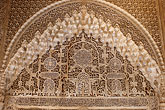 moorish stock photography | Spain, Granada, Detail, The Alhambra, image id S4-540-9891