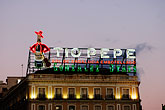 puerta del sol stock photography | Spain, Madrid, Tio Pepe, image id S4-545-924