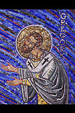 saint stock photography | California, San Francisco, Mosaic of St Gregory, St Gregory Nyssen Church, image id 3-326-25