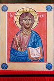 art stock photography | Religious art, Icon of Jesus, image id 4-935-1322