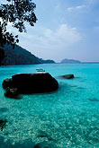 turquoise water stock photography | Thailand, Surin Islands, Sea Gypsies off Ko Surin Tai, image id 7-502-6