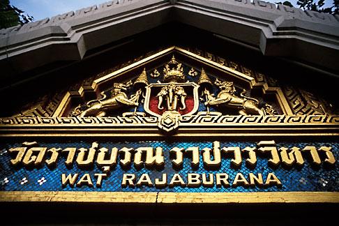 image S3-101-11 Thailand, Bangkok, Wat Rajaburana