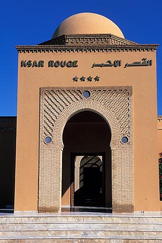 image 3-1100-96 Tunisia, Tozeur, Hotel entrance
