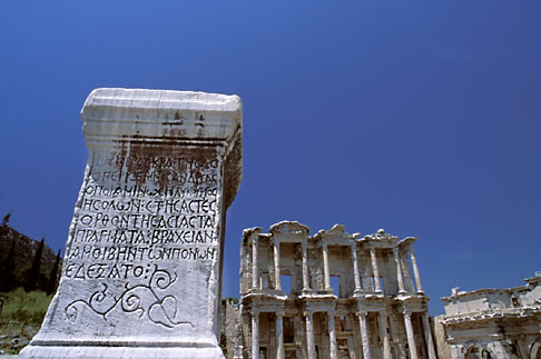 image 9-300-33 Turkey, Ephesus, Library of Celsus