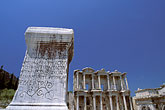 sunlight stock photography | Turkey, Ephesus, Library of Celsus, image id 9-300-33