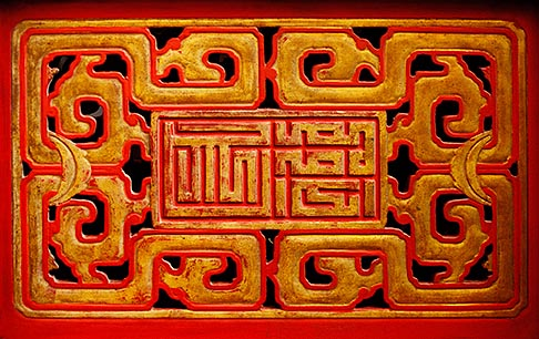 image S3-194-37 Vietnam, Hanoi, Detail, Ngoc Son Temple