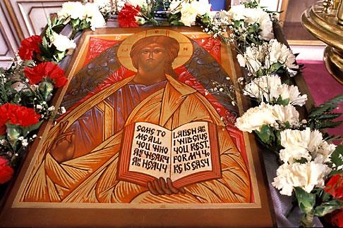 image 7-204-2 Religious Art, Russian Orthodox icon of Jesus