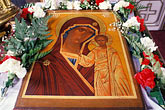 meditiate stock photography | Religious Art, Russian Orthodox icon of Mary, image id 7-204-3