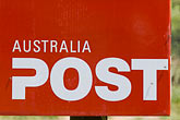 sign stock photography | Australia, Canberra, Post, image id 5-600-8185