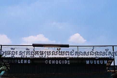 image S3-205-16 Cambodia, Phnom Penh, Tuol Sleng Genocide Museum
