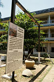 hurt stock photography | Cambodia, Phnom Penh, Tuol Sleng Genocide Museum, image id S3-205-19