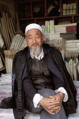 image 4-117-10 China, Gansu Province, Shopkeeper, Linxia