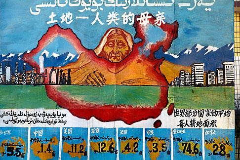 image 4-153-34 China, Turpan, Modern China billboard