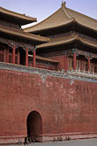 city wall stock photography | China, Beijing, Imperial Palace, Inside the Meridian gate, image id 4-188-35
