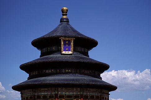 image 4-331-77 China, Beijing, Temple of Heaven, Hall of Prayer for Good Harvests