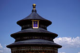 blue stock photography | China, Beijing, Temple of Heaven, Hall of Prayer for Good Harvests, image id 4-331-77