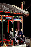 three men stock photography | China, Beijing, Garden of Harmonious Interest, Summer Palace, image id 4-338-22