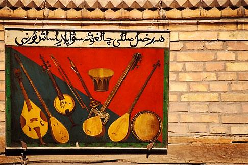 image 4-424-35 China, Kashgar, Sign for musical instrument factory