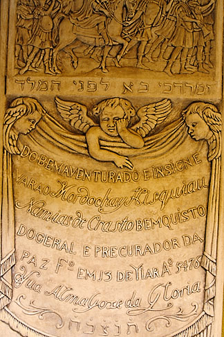 image 3-431-20 Curacao, Willemstad, Jewish Synagogue, gravestone
