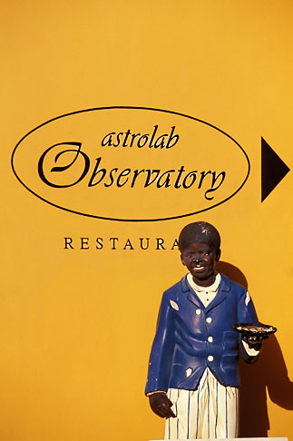 image 3-431-57 Curacao, Willemstad, Kura Hulanda, Astrolab Observatory restaurant