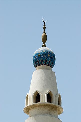 image 8-730-1588 United Arab Emirates, Dubai, Minaret, Iranian Mosque