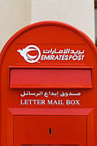 colour stock photography | United Arab Emirates, Dubai, Postbox, image id 8-730-1638