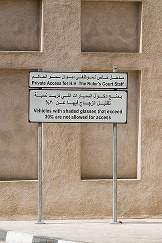 image 8-730-1643 United Arab Emirates, Dubai, Sign at entrance of Royal Palace, Bur Dubai